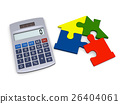 Calculator with house puzzle 26404061