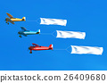 Flying airplane and banner on blue sky.  26409680