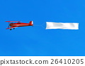 Flying airplane and banner on blue sky.  26410205