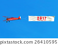 Flying airplane and Happy new year 2017 banner. 26410595