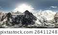 panorama of mountains. made with the 360 degree 26411248