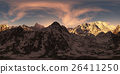 panorama of mountains. made with the 360 degree 26411250