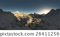 panorama of mountains. made with the 360 degree 26411256