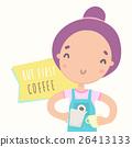But first coffee. Cute barista girl preparing 26413133