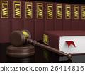 Legal education 26414816