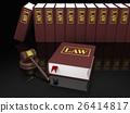 Legal education 26414817