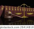 Legal education 26414818