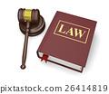Legal education 26414819