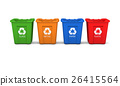 Set of recycling bins 26415564