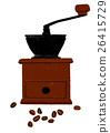 커피 밀 26415729