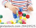 적목 놀이 소년 26420525