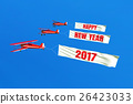 Flying airplane and Happy new year 2017 banner on  26423033