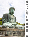 The Great Buddha of Kamakura, Japan. 26427315