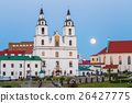 Moonrise over Cathedral Of Holy Spirit In Minsk 26427775