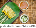 Grilled Pork Satay with Peanut Sauce and Vinegar  26429496