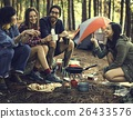 Friends Camping Eating Food Concept 26433576
