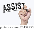 assist written by hand 26437753