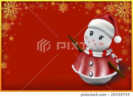 Merry Christmas! Happy Christmas companions. 26439744