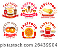 Fast food cafe and pizzeria sign set 26439904