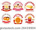 食物 食品 矢量 26439904