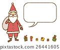 christmas, noel, x-mas 26441605