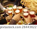 公司宴会年终派对形象 26443622