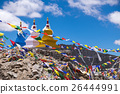Three buddhist stupa with Buddhist prayer flags 26444991