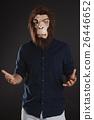 Scary gorilla man 26446652