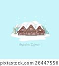 Gassho zukuri in the snow 26447556