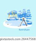 japan kenrokuen in the snow 26447568