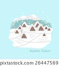 Gassho zukuri in the snow 26447569