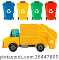 Rubbish truck in yellow color and four trashcans 26447805