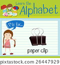 Flashcard letter p is for paper clip 26447929