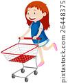 Little girl pushing shopping cart 26448375