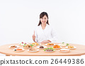 營養師 烹飪 食物 26449386