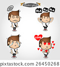 business man cartoon character emotion set 26450268
