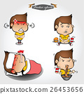 illustration vector of cute man character emotion  26453656
