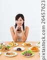 瘦身 食物 食品 26457623