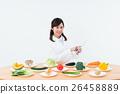 蔬菜 便箋簿 平板 26458889