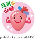 心 心臟的 能量 26461451
