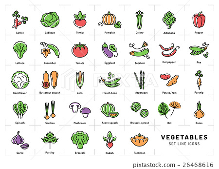 Vegetables icon isolated, Spices logo. Fresh 26468616