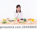 年輕的女士(蔬菜) 26468806