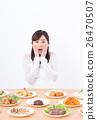 烹饪 食物 食品 26470507