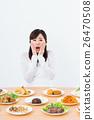 烹飪 吃驚的 食物 26470508