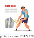 Knee pain of athletic, Vector illustration. 26472329