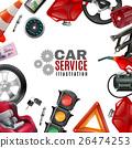 ซ่อมบำรุง,รถ,รถยนต์ 26474253