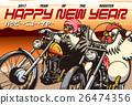 新年賀卡 摩托車 賀年片 26474356
