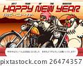 新年賀卡 摩托車 賀年片 26474357