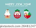 公雞 新年賀卡 賀年片 26481247