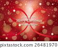 christmas, noel, x-mas 26481970